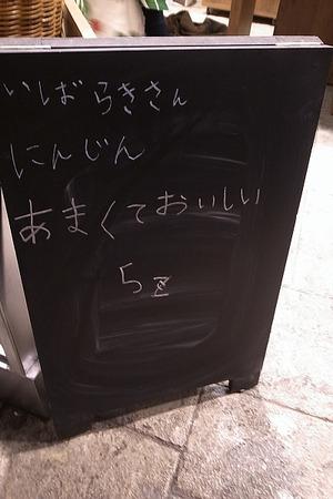 Ot120105_04